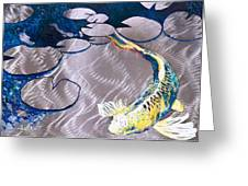 Aluminum Print, Koi Fish Print On Metal. Fish Art - Yellow - Blue - Green 3d Painting Of Koi Fish, A Greeting Card