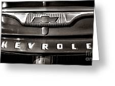 Always A Chevrolet  Greeting Card