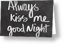 Always Kiss Me Goodnight Greeting Card by Linda Woods