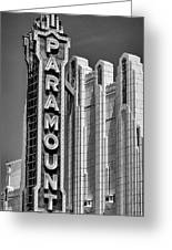 Amarillo Paramount Theatre - #1 Greeting Card