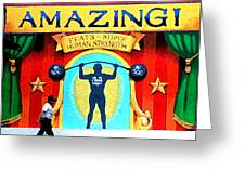 Amazing Feats Greeting Card