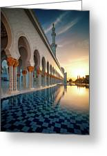 Amazing Sunset View At Mosque, Abu Dhabi, United Arab Emirates Greeting Card