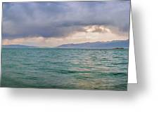 Amazing View Of Azure Sky Over Rippled Surface Of Cold Sea At Sunrise Greeting Card