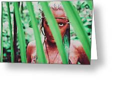 Amazonian Goddess Portrait Of A Wild Looking, Camouflaged Warrior Girl Holding Bow And Arrow Greeting Card