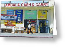 Ambala Cash And Carry Greeting Card