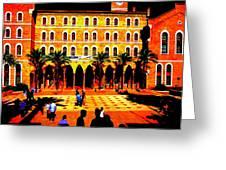 Amercian University Of Beirut  Greeting Card