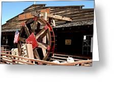 America Water Wheel Greeting Card
