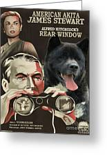American Akita Art Canvas Print - Rear Window Movie Poster Greeting Card