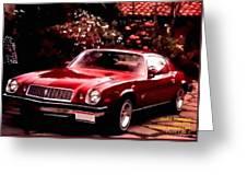 American Dream Cars Catus 1 No. 1 H A Greeting Card