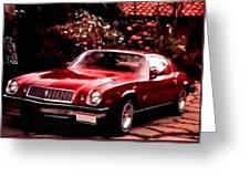 American Dream Cars Catus 1 No. 1 H B Greeting Card