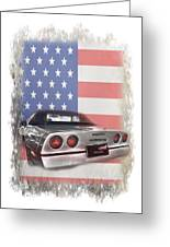 American Dream Machine Greeting Card
