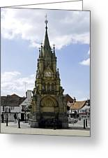 American Fountain - Stratford-upon-avon Greeting Card