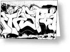 American Graffiti 1 Greeting Card