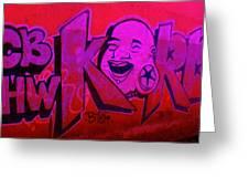 American Graffiti 7 The Star Gauger Greeting Card