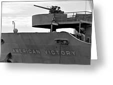 American Victory Ship Greeting Card