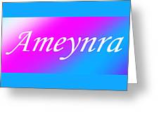 Ameynra - Logo 003 Greeting Card