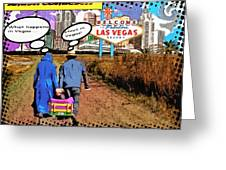 Amish Comics Greeting Card