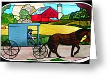Amish Stained Glass Greeting Card