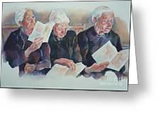 Amish Trio Greeting Card