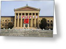 Amore - The Philadelphia Museum Of Art Greeting Card