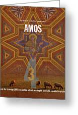 Amos Books Of The Bible Series Old Testament Minimal Poster Art Number 30 Greeting Card