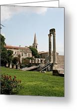 Amphitheater Ruins - Arles - France Greeting Card