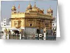 Amritsar Greeting Card