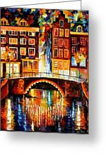 Amsterdam - Little Bridge Greeting Card