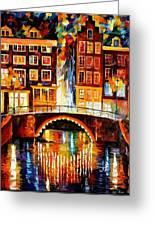 Amsterdam - Little Bridge Greeting Card