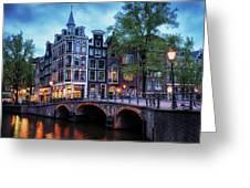 Amsterdam At Twilight Greeting Card