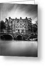 Amsterdam, Brouwersgracht Greeting Card