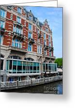 Amsterdam Holland Canal Hotel Restaurant Greeting Card