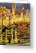 Amsterdam Netherlands  Greeting Card