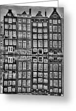 Amsterdam Reflections Greeting Card