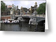 Amsterdam Scene Greeting Card
