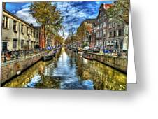 Amsterdam Greeting Card by Svetlana Sewell