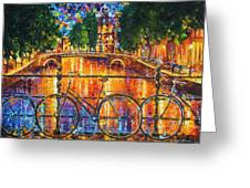 Amsterdam - The Bridge Of Bicycles  Greeting Card