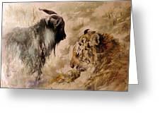 Amur And Timur Greeting Card