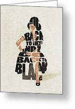 Amy Winehouse Typography Art Greeting Card