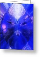 An Alien Visage  Greeting Card