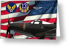 An American P-63 Pof Greeting Card