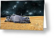 An Artists Depiction Of A Planetary Greeting Card