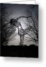 An Eclipse Of The Heart? Greeting Card