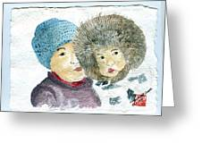 An Eskimo Mother And Child Greeting Card