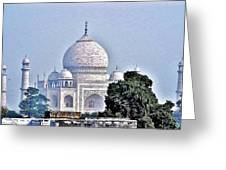 An Extraordinary View - The Taj Mahal Greeting Card