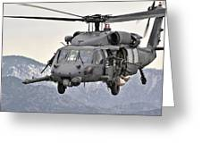 An Hh-60 Pave Hawk Helicopter In Flight Greeting Card by Stocktrek Images