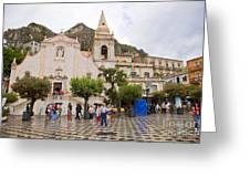 An Iffy Day In Taormina Greeting Card
