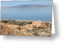 An Island View 2 Greeting Card