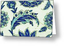 An Iznik Blue And White Pottery Tile, Turkey, 17th Century, By Adam Asar, No 18b Greeting Card