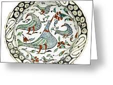 An Iznik Polychrome Pottery Dish With Birds Greeting Card